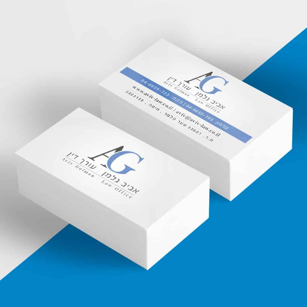 עיצוב כרטיס ביקור - כרטיסי ביקור - גרפיקה