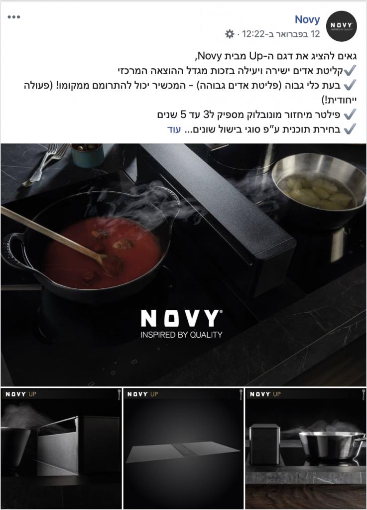 novy-01